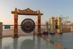 Gong on Mount Popa